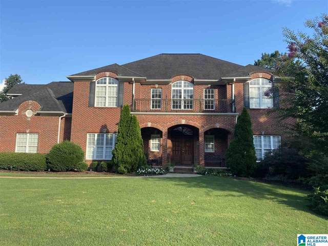 988 Carrington Drive, Mount Olive, AL 35117 (MLS #1292749) :: Josh Vernon Group
