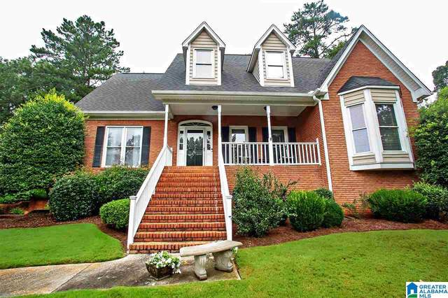 1989 Lakemont Drive, Hoover, AL 35244 (MLS #1292778) :: Bailey Real Estate Group