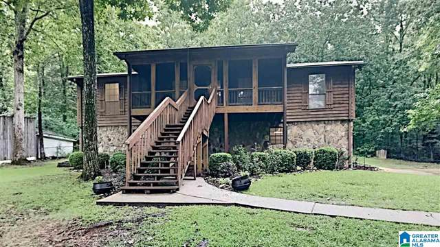9071 Jade Lake Road, Pinson, AL 35126 (MLS #1292822) :: Howard Whatley