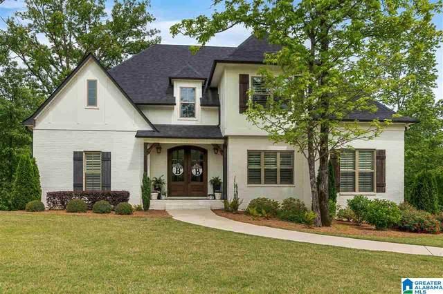 148 Highland Ridge Drive, Chelsea, AL 35043 (MLS #1292893) :: Bailey Real Estate Group
