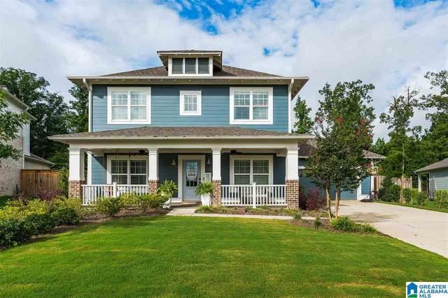 4990 Natalie Way, Trussville, AL 35173 (MLS #1292905) :: Lux Home Group