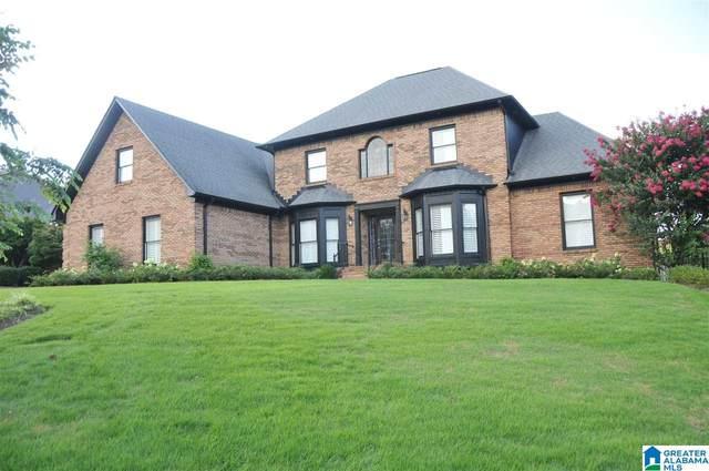 3761 Carisbrooke Drive, Hoover, AL 35226 (MLS #1292993) :: Josh Vernon Group