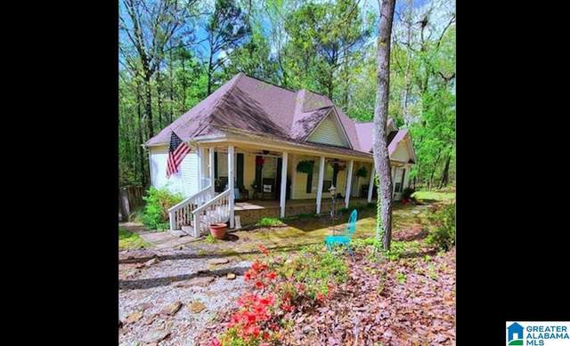 72 Ridge Crest Lane, Trussville, AL 35173 (MLS #1293002) :: Howard Whatley