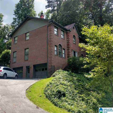 2505 Panorama Place, Vestavia Hills, AL 35216 (MLS #1293018) :: Gusty Gulas Group