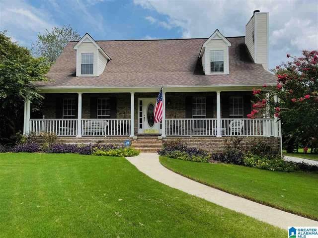1077 Meadow Drive, Morris, AL 35116 (MLS #1293026) :: EXIT Magic City Realty