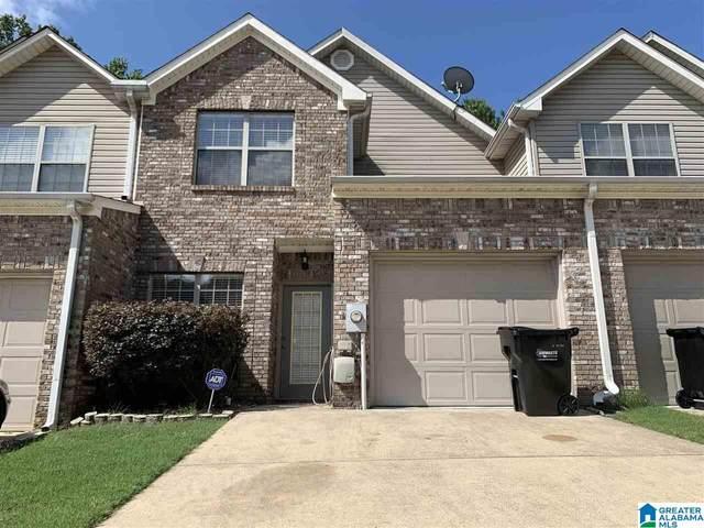 585 Hackberry Ridge Trace, Birmingham, AL 35226 (MLS #1293028) :: Krch Realty