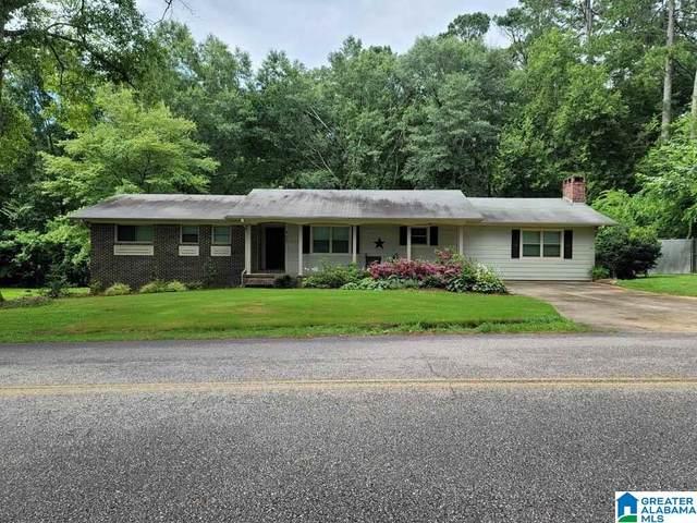 405 Overland Road, Montevallo, AL 35115 (MLS #1293065) :: Bailey Real Estate Group