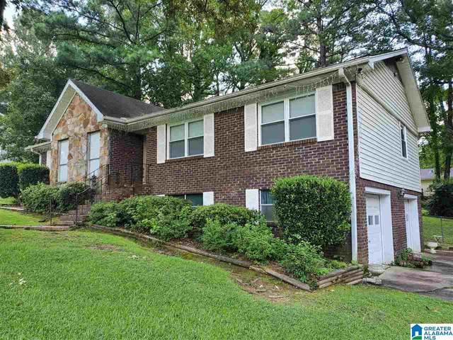 609 Lamberth Drive, Adamsville, AL 35005 (MLS #1293088) :: LIST Birmingham