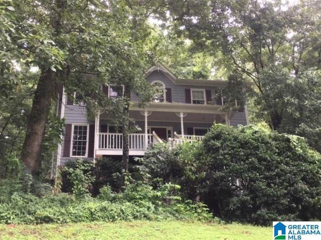 568 Russet Bend Drive, Hoover, AL 35244 (MLS #1293138) :: Lux Home Group