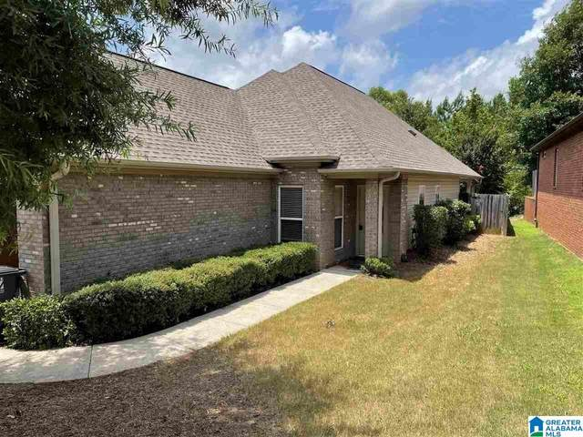 5237 Cottage Circle, Hoover, AL 35226 (MLS #1293161) :: The Fred Smith Group | RealtySouth