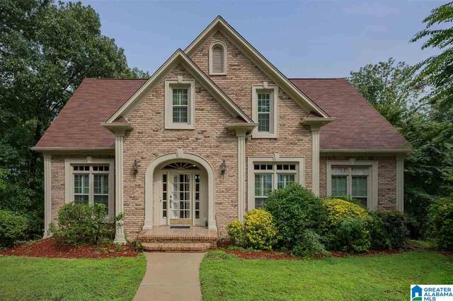 1716 Southpointe Drive, Hoover, AL 35244 (MLS #1293166) :: Gusty Gulas Group