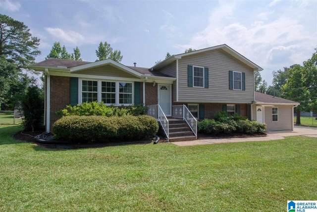 1604 Parker Lane, Oxford, AL 36203 (MLS #1293184) :: The Fred Smith Group | RealtySouth