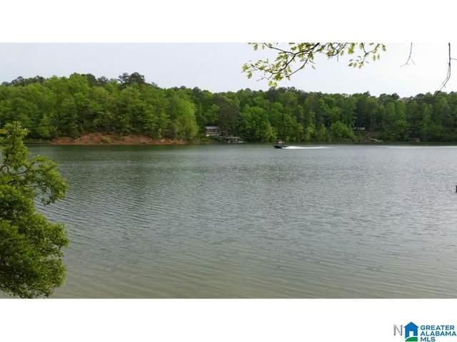 500 County Road 920 #0, Crane Hill, AL 35053 (MLS #1293186) :: Josh Vernon Group