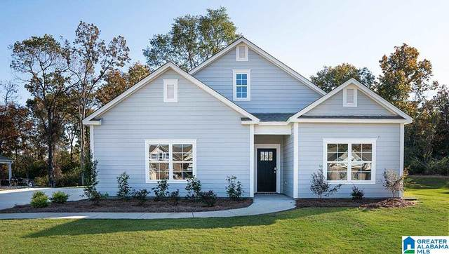 1205 Mountain Laurel Way, Moody, AL 35004 (MLS #1293188) :: The Fred Smith Group | RealtySouth
