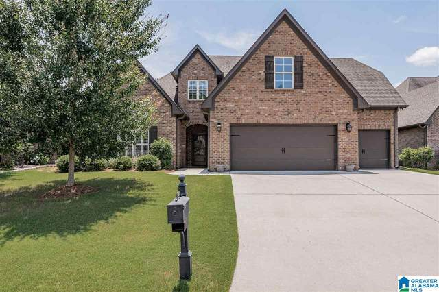 383 Strathaven Drive, Pelham, AL 35124 (MLS #1293192) :: Lux Home Group