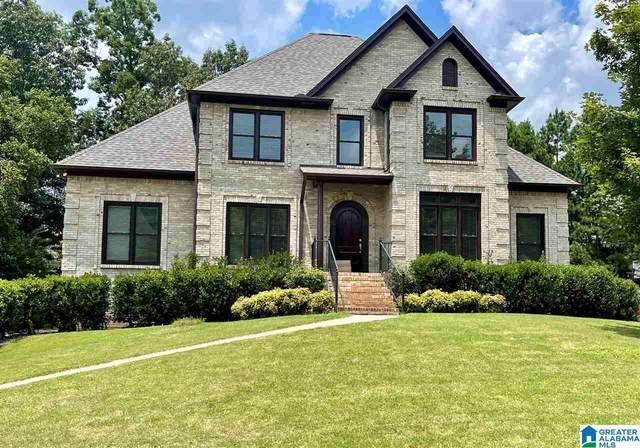 1029 Eagle Hollow Drive, Birmingham, AL 35242 (MLS #1293198) :: Howard Whatley