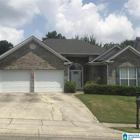 680 Clearview Road, Hoover, AL 35226 (MLS #1293213) :: The Fred Smith Group | RealtySouth