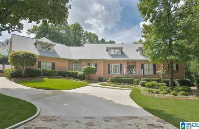 3616 Birchwood Circle, Vestavia Hills, AL 35243 (MLS #1293214) :: Amanda Howard Sotheby's International Realty