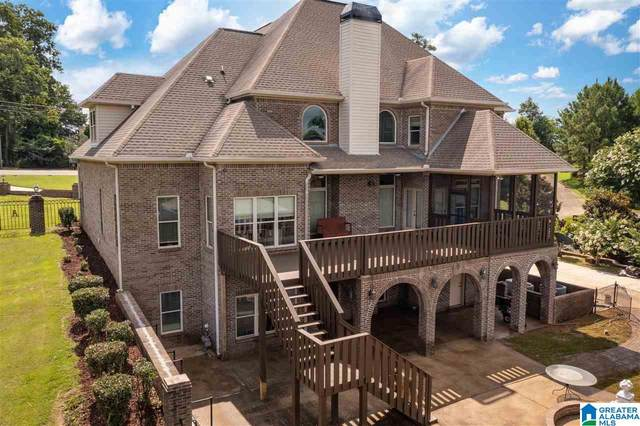 258 Shades Crest Road, Hoover, AL 35226 (MLS #1293229) :: The Fred Smith Group | RealtySouth
