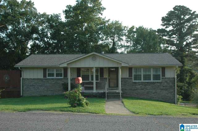 5 Grandview Drive, Oneonta, AL 35121 (MLS #1293239) :: Howard Whatley