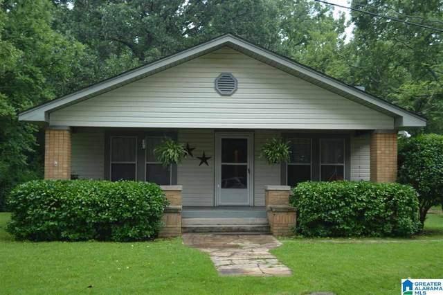 2619 Snow Rogers Road, Gardendale, AL 35071 (MLS #1293252) :: Gusty Gulas Group