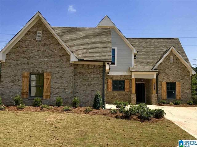 45 Ramsgate Drive, Alabaster, AL 35114 (MLS #1293260) :: Bailey Real Estate Group