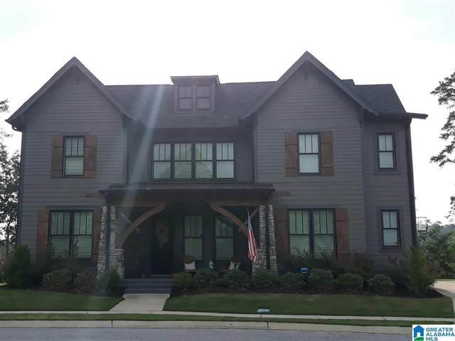 10 Ramsgate Drive, Alabaster, AL 35114 (MLS #1293267) :: Bailey Real Estate Group