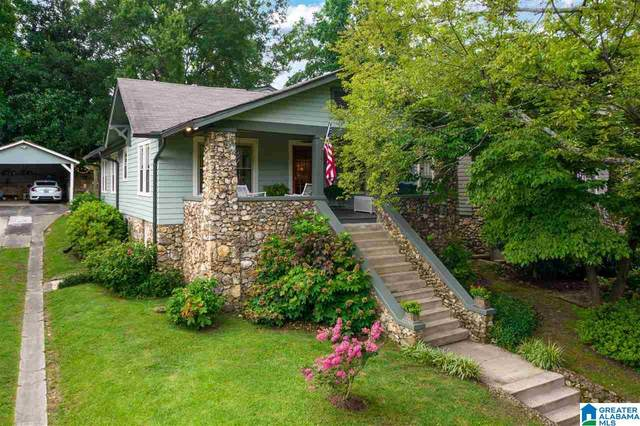 5111 7TH COURT S, Birmingham, AL 35212 (MLS #1293288) :: The Fred Smith Group | RealtySouth