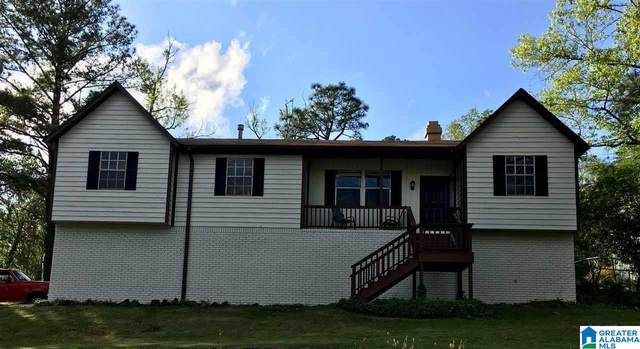 2350 Locke Lane, Hoover, AL 35226 (MLS #1293299) :: The Fred Smith Group | RealtySouth
