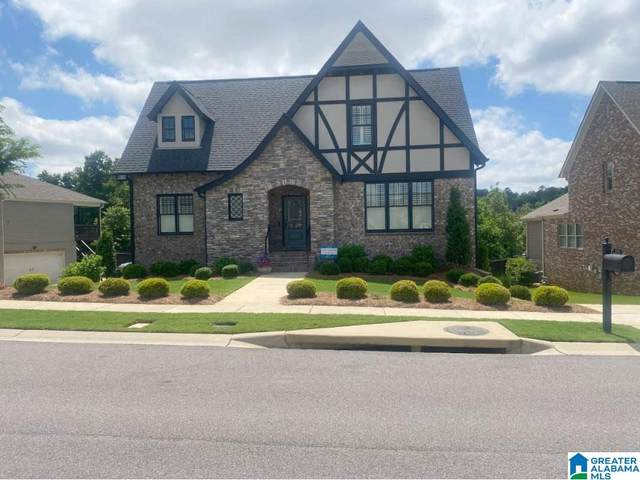 4994 Ridge Pass, Hoover, AL 35226 (MLS #1293312) :: The Fred Smith Group | RealtySouth