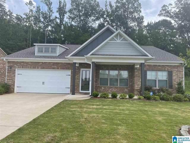 5430 Bluebell Circle, Bessemer, AL 35022 (MLS #1293346) :: The Fred Smith Group   RealtySouth