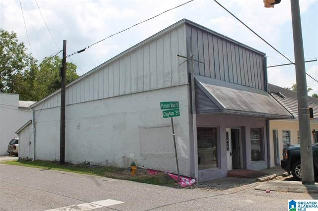 4293 Main Street, Pinson, AL 35126 (MLS #1293349) :: The Fred Smith Group   RealtySouth
