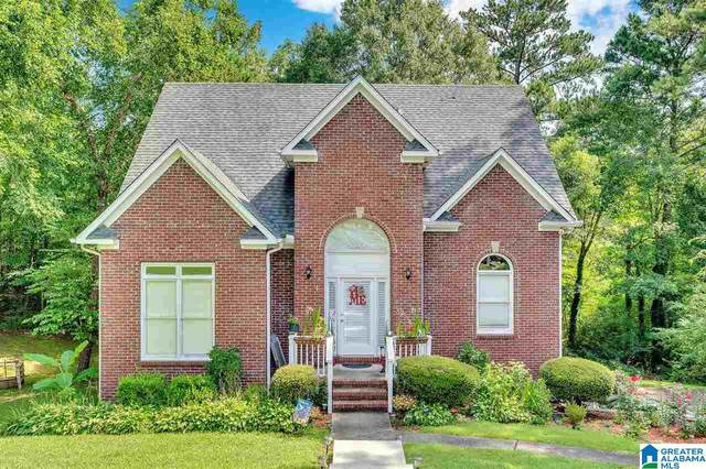 1478 Brookfield Circle, Mount Olive, AL 35117 (MLS #1293355) :: The Fred Smith Group   RealtySouth