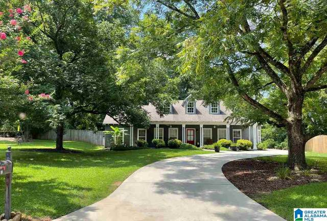 149 Pecan Lane, Helena, AL 35080 (MLS #1293376) :: The Fred Smith Group | RealtySouth