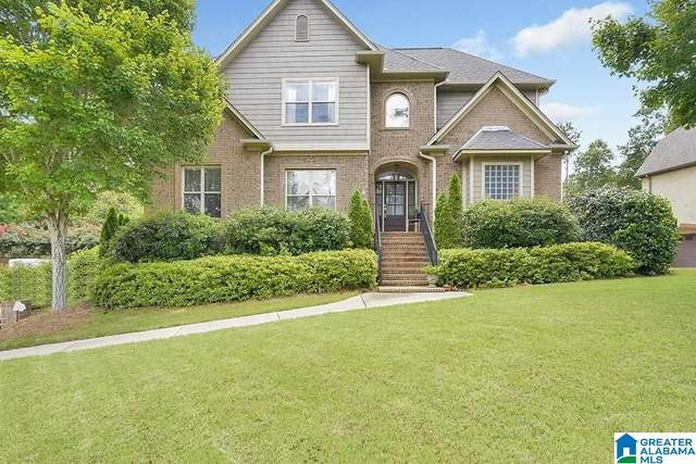 212 Grande View Circle, Maylene, AL 35114 (MLS #1293441) :: Bailey Real Estate Group