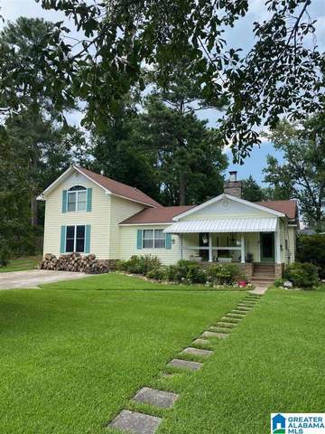 2117 Brookview Drive, Hoover, AL 35226 (MLS #1293448) :: Bailey Real Estate Group