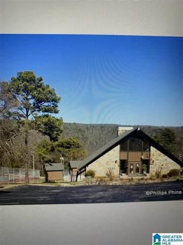 6344 Sagewood Circle 74-A, Pinson, AL 35126 (MLS #1293510) :: Josh Vernon Group