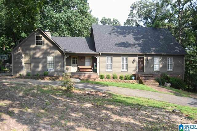 805 Hillyer High Road, Anniston, AL 36207 (MLS #1293532) :: Kellie Drozdowicz Group