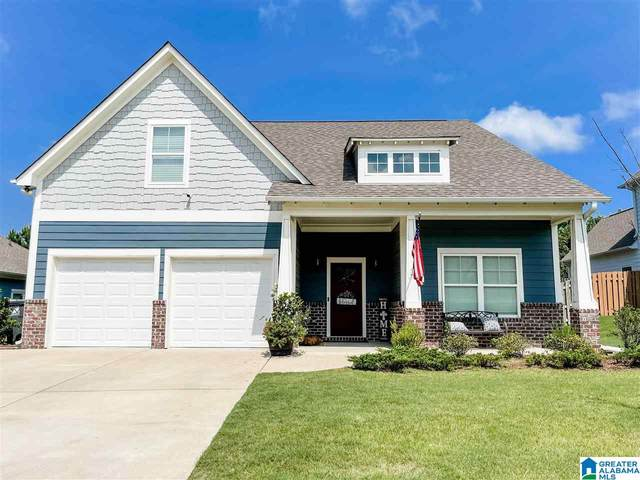 868 Madison Lane, Helena, AL 35080 (MLS #1293581) :: Lux Home Group