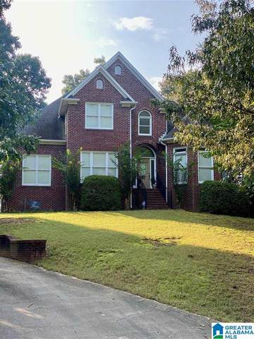 122 Chestnut Forest Circle, Helena, AL 35080 (MLS #1293650) :: Lux Home Group