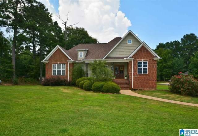 115 Cotton Lane, Chelsea, AL 35043 (MLS #1293737) :: Lux Home Group