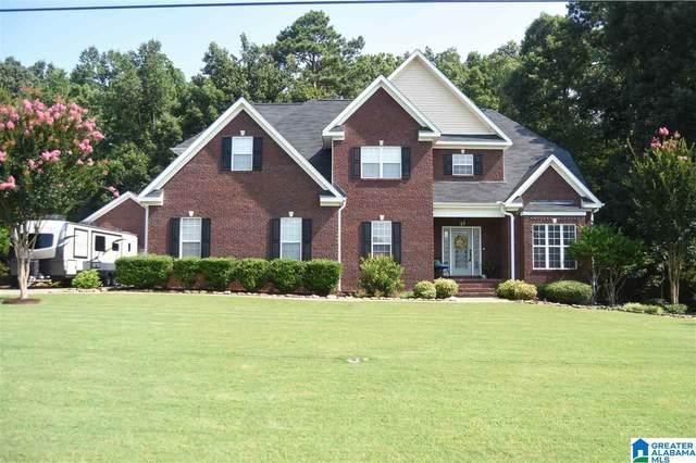 833 Lillian Lane, Anniston, AL 36207 (MLS #1293793) :: Josh Vernon Group
