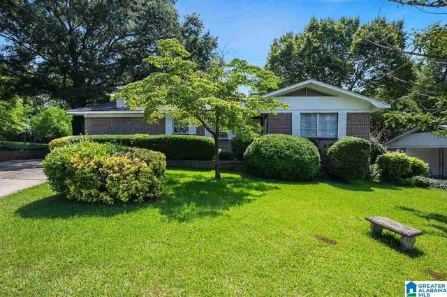 1125 Five Mile Road, Birmingham, AL 35215 (MLS #1293812) :: Lux Home Group
