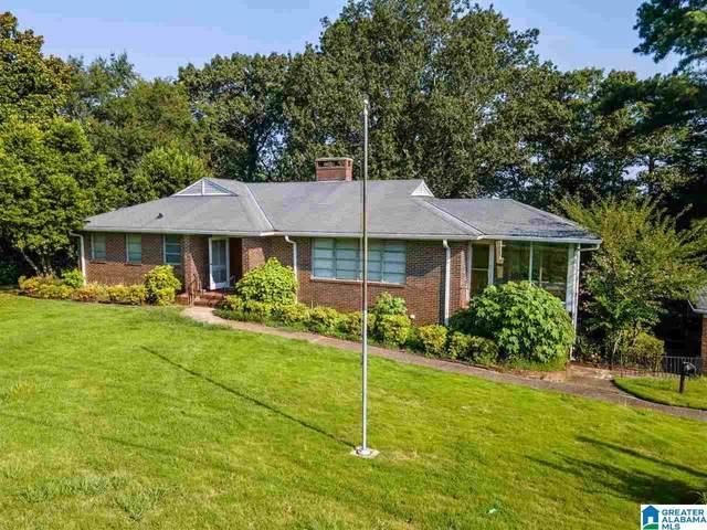 1160 Shades Crest Road, Hoover, AL 35226 (MLS #1293850) :: Josh Vernon Group