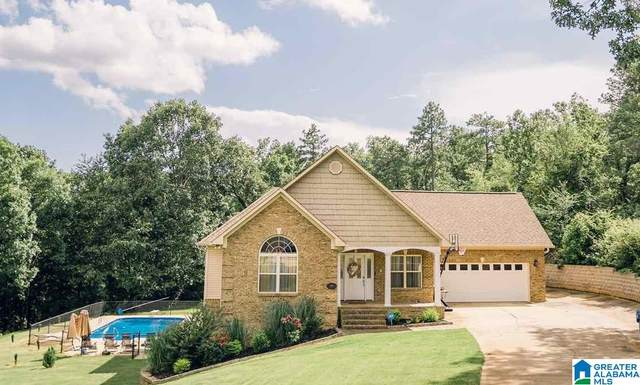 233 Wysteria Circle, Oxford, AL 36203 (MLS #1293915) :: Lux Home Group