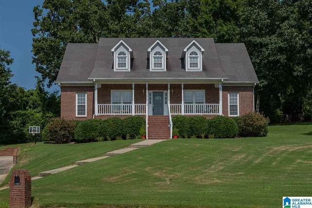 1604 Heritage Place, Irondale, AL 35210 (MLS #1293941) :: Krch Realty