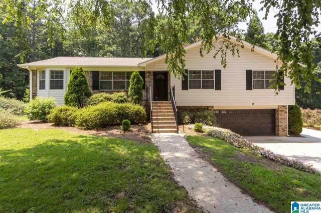 4528 Eldorado Drive, Gardendale, AL 35071 (MLS #1293973) :: Krch Realty