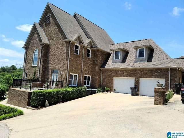 108 Hampton Cove, Pelham, AL 35124 (MLS #1293984) :: EXIT Magic City Realty