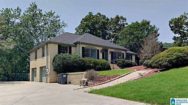 7014 Claymont Drive, Pinson, AL 35126 (MLS #1294089) :: EXIT Magic City Realty