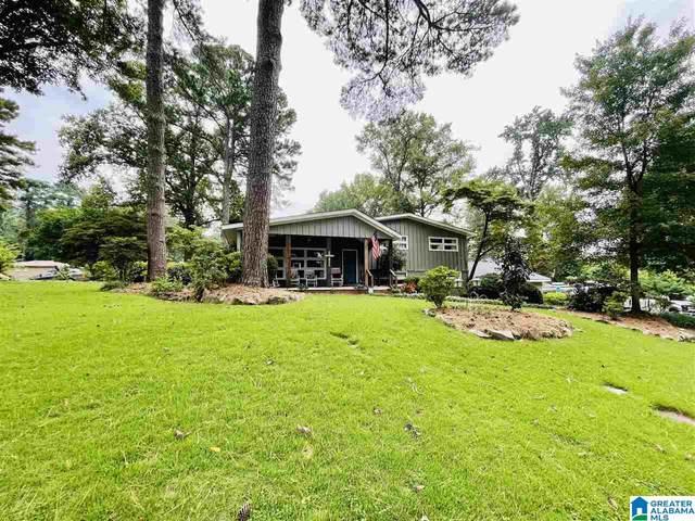 1801 Glendmere Drive, Vestavia Hills, AL 35216 (MLS #1294124) :: JWRE Powered by JPAR Coast & County